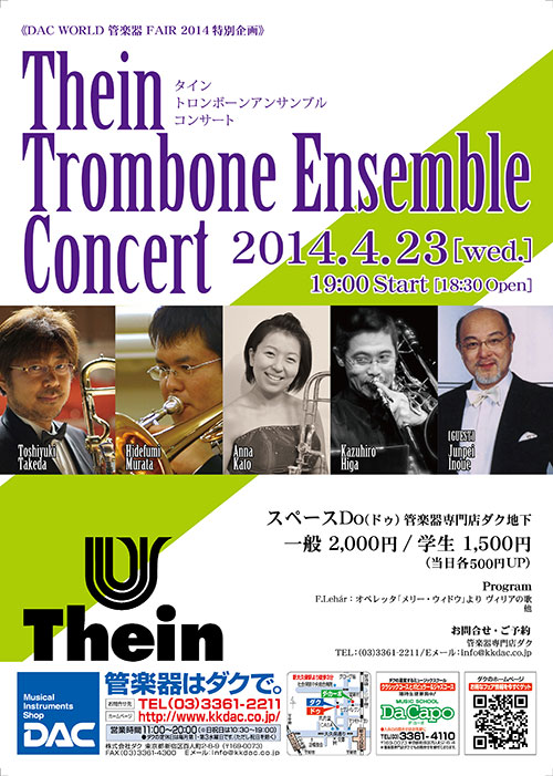 Thein trombone Ensemble